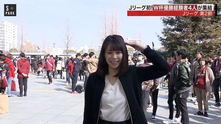 2019年03月02日鈴木唯の画像09枚目