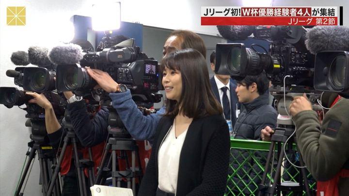2019年03月02日鈴木唯の画像11枚目