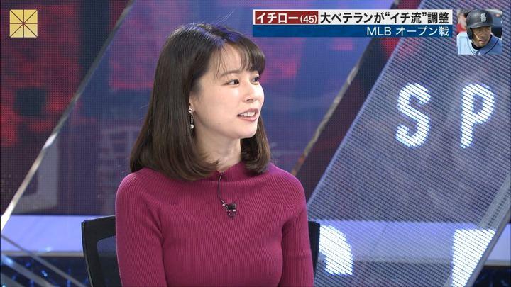 2019年03月02日鈴木唯の画像14枚目