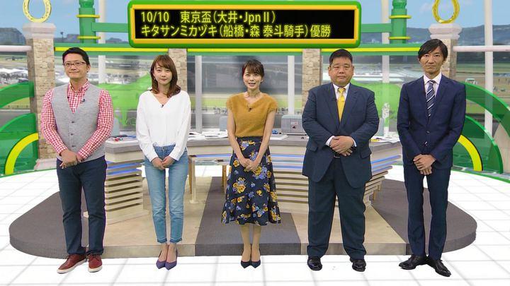 2018年10月13日高田秋の画像05枚目