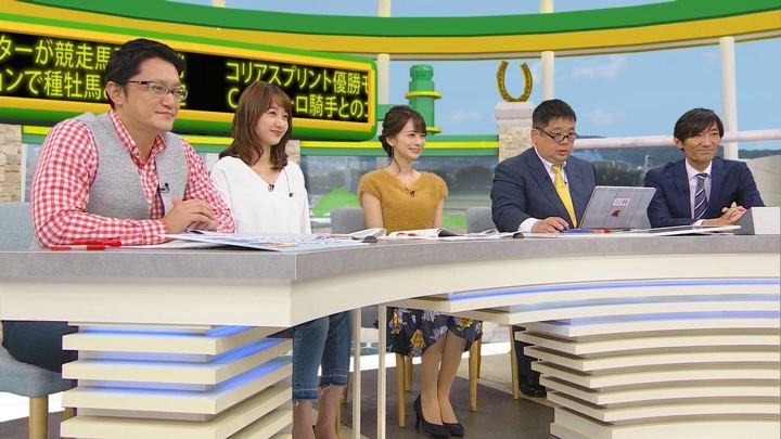 2018年10月13日高田秋の画像14枚目