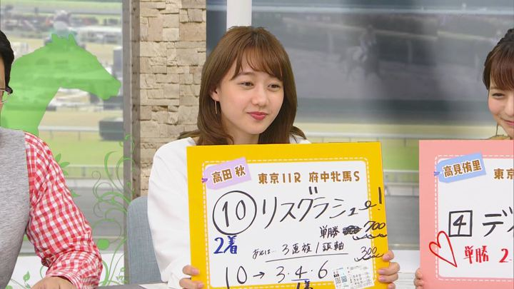 2018年10月13日高田秋の画像15枚目