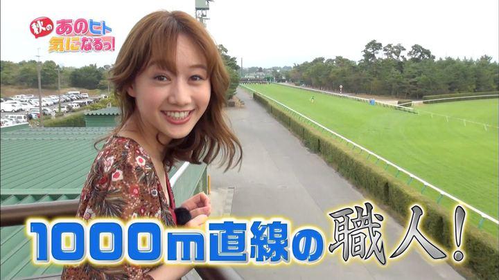 2018年10月13日高田秋の画像22枚目