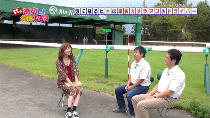 2018年10月13日高田秋の画像23枚目