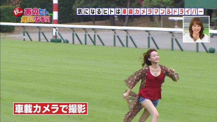 2018年10月13日高田秋の画像31枚目