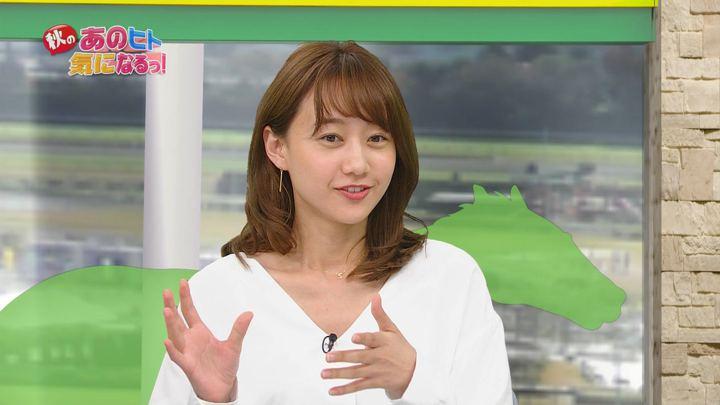 2018年10月13日高田秋の画像39枚目