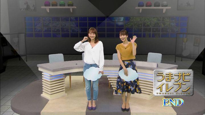 2018年10月13日高田秋の画像60枚目
