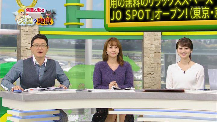 2018年10月20日高田秋の画像09枚目