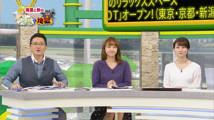 2018年10月20日高田秋の画像12枚目