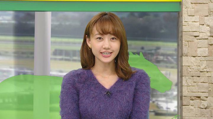 2018年10月20日高田秋の画像14枚目