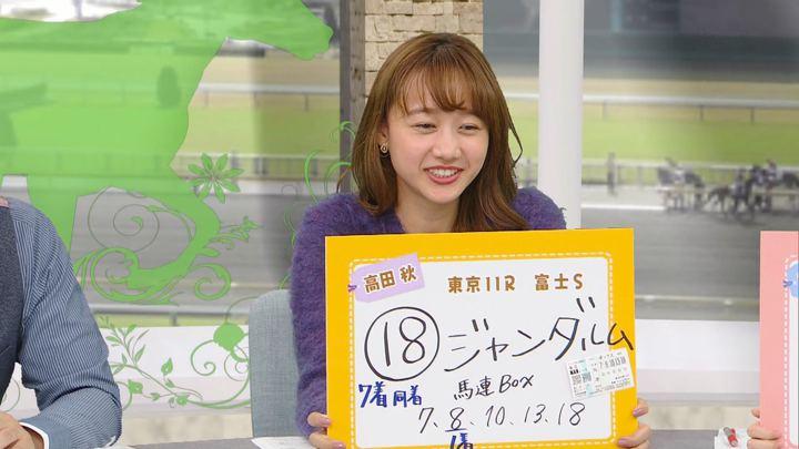 2018年10月20日高田秋の画像18枚目