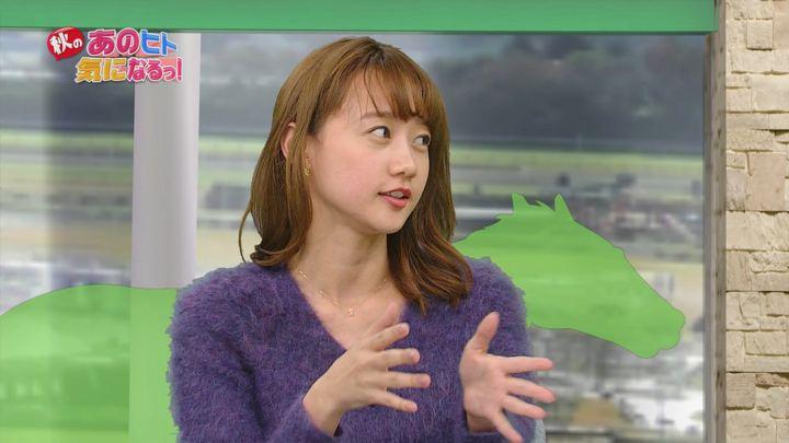 2018年10月20日高田秋の画像40枚目