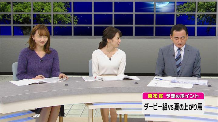 2018年10月20日高田秋の画像50枚目