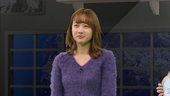 2018年10月20日高田秋の画像54枚目
