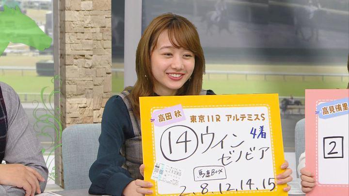 2018年10月27日高田秋の画像31枚目