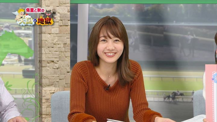 2018年11月03日高田秋の画像18枚目