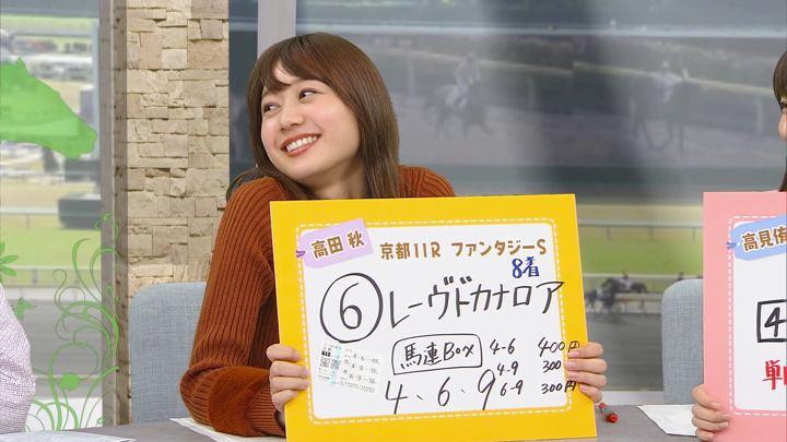 2018年11月03日高田秋の画像26枚目