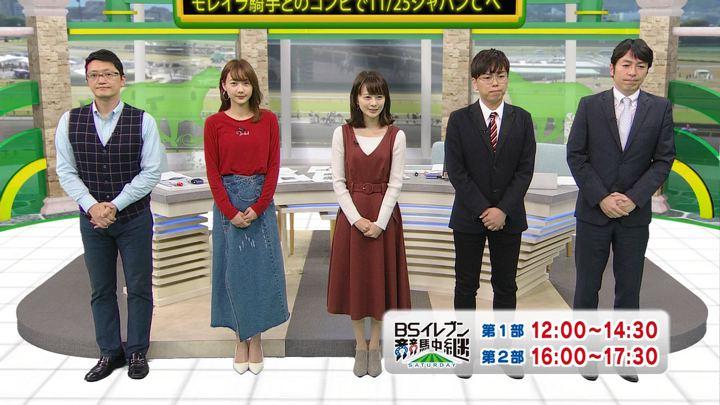 2018年11月10日高田秋の画像02枚目