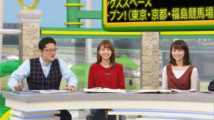 2018年11月10日高田秋の画像23枚目