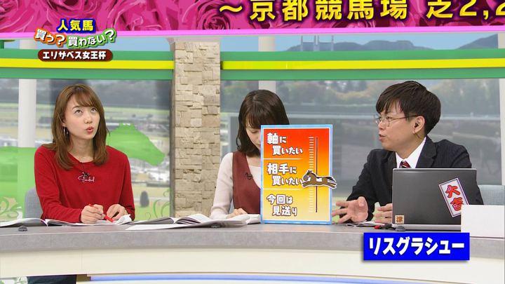 2018年11月10日高田秋の画像44枚目