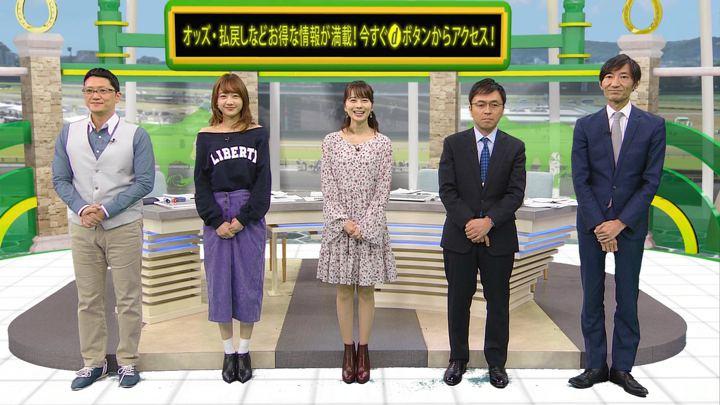 2018年11月17日高田秋の画像04枚目