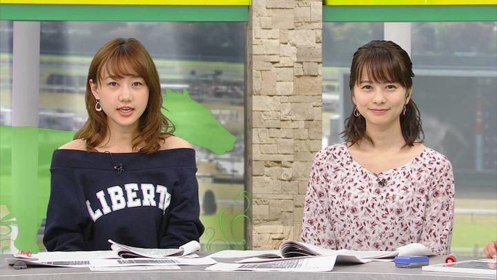 2018年11月17日高田秋の画像12枚目