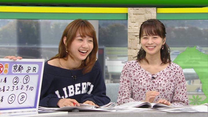 2018年11月17日高田秋の画像14枚目