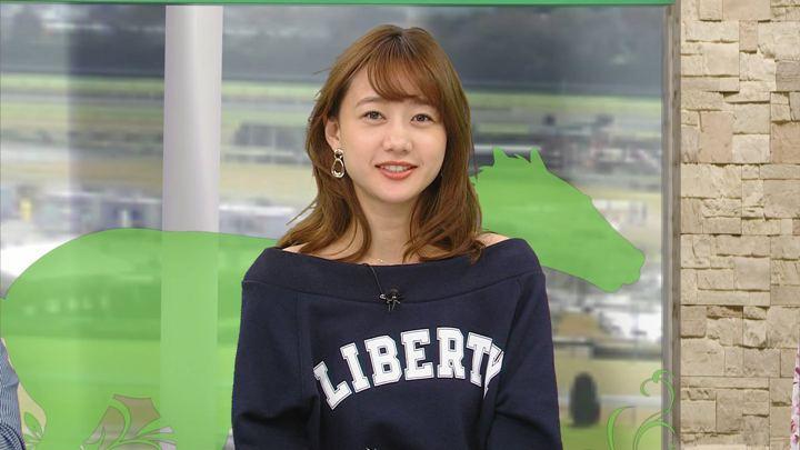 2018年11月17日高田秋の画像20枚目