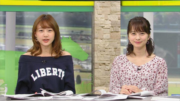 2018年11月17日高田秋の画像21枚目