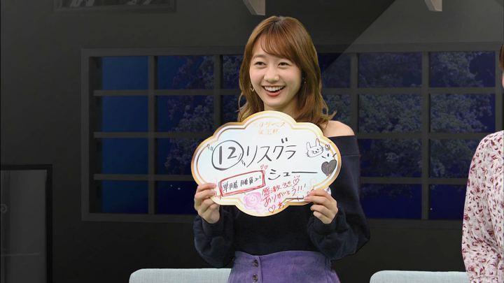2018年11月17日高田秋の画像48枚目