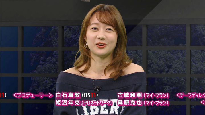 2018年11月17日高田秋の画像51枚目