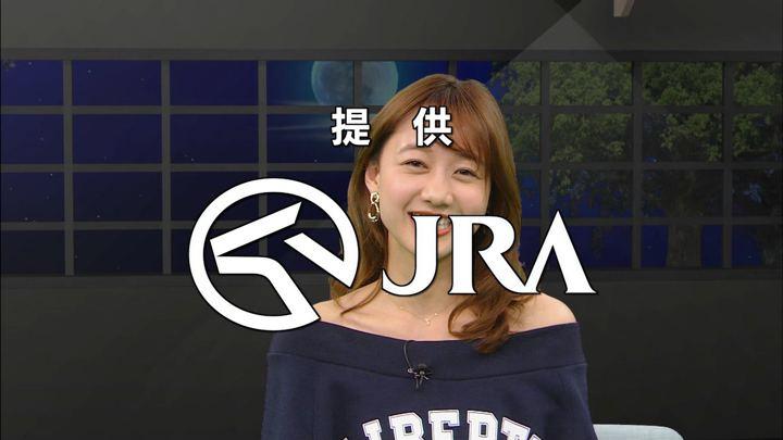 2018年11月17日高田秋の画像55枚目