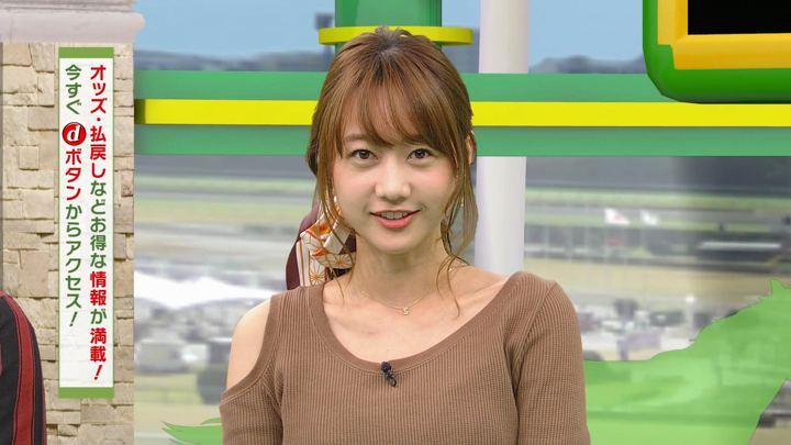 2018年11月24日高田秋の画像05枚目