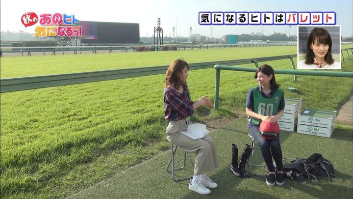 2018年11月24日高田秋の画像24枚目
