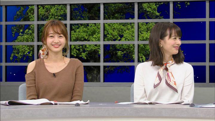 2018年11月24日高田秋の画像51枚目