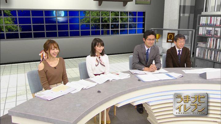 2018年11月24日高田秋の画像53枚目