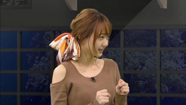 2018年11月24日高田秋の画像61枚目