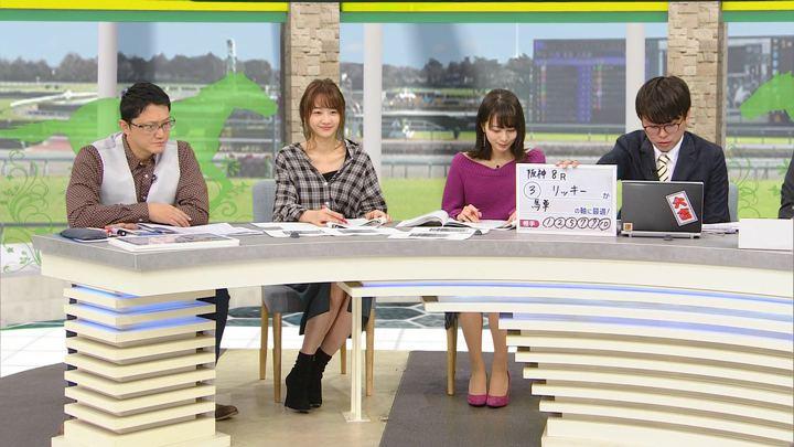 2018年12月01日高田秋の画像09枚目