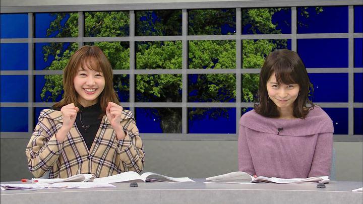 2018年12月08日高田秋の画像37枚目