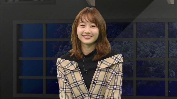 高田秋 BSイレブン競馬中継 うまナビ!イレブン (2018年12月08日放送 28枚)