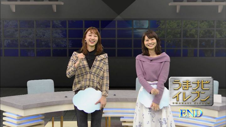 2018年12月08日高田秋の画像52枚目