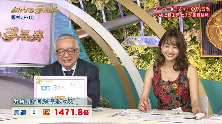 2018年12月09日高田秋の画像06枚目
