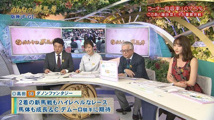 2018年12月09日高田秋の画像10枚目