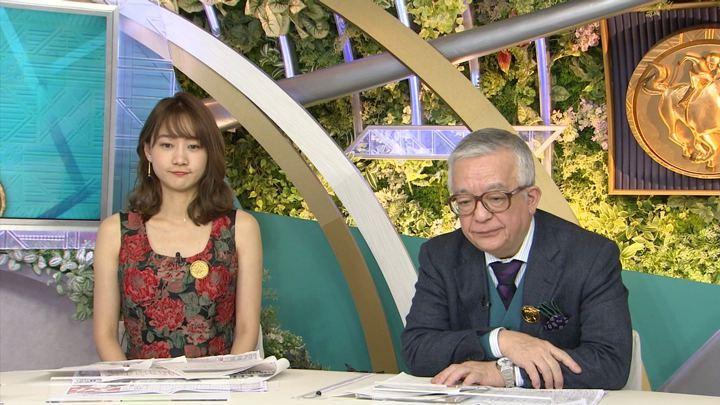 2018年12月09日高田秋の画像20枚目