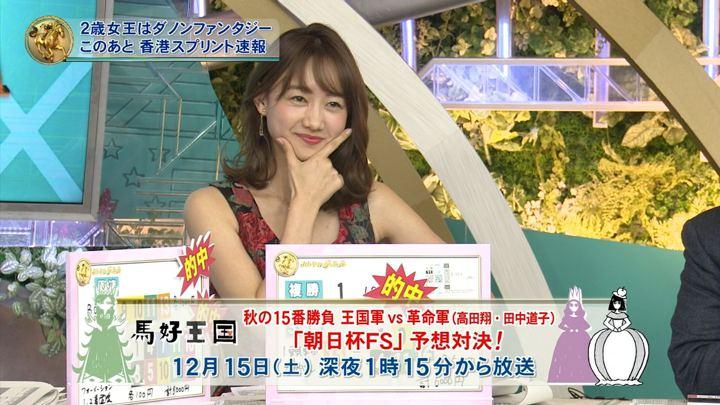 2018年12月09日高田秋の画像22枚目