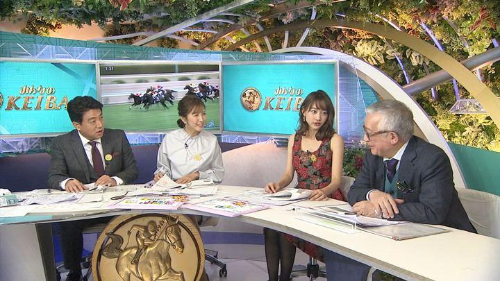2018年12月09日高田秋の画像27枚目