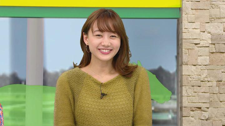 高田秋 BSイレブン競馬中継 (2018年12月15日放送 36枚)