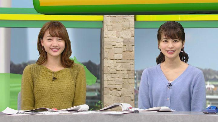 2018年12月15日高田秋の画像21枚目