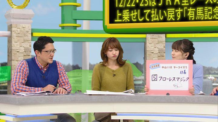 2018年12月15日高田秋の画像26枚目