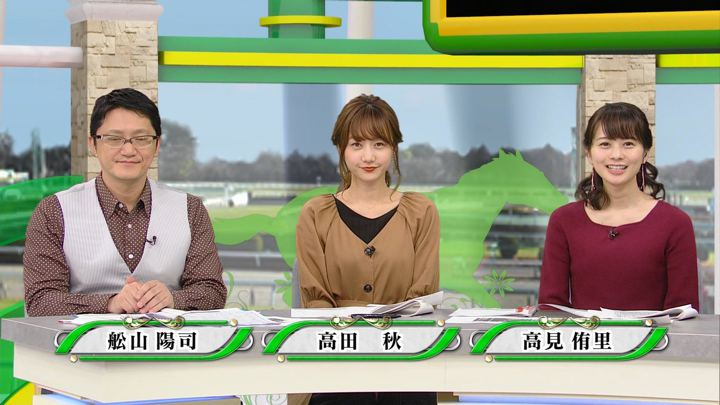 2018年12月22日高田秋の画像27枚目